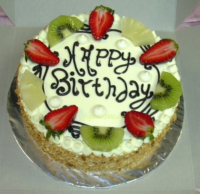 Terrific The Top 23 Ideas About Same Day Birthday Cake Delivery Best Funny Birthday Cards Online Aboleapandamsfinfo